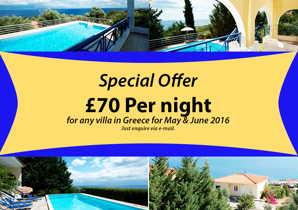 Greece offer may and june 2016